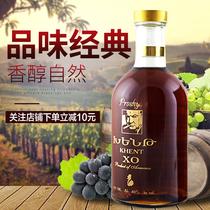 送礼盒酒杯700ML度洋酒40酒brandy洋酒白兰地XO金钻