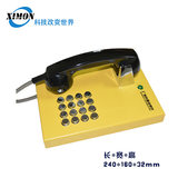 Wireless bank line telephone one-click dial-up automatic check-up metal riot emergency helpline