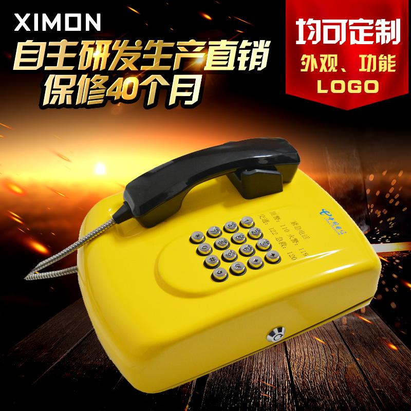 电信移动联通专用电话机 壁挂式公用应急求助 一键拨号自动挂机