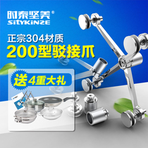 304 Stainless steel 200 type barge claw curtain wall glass gripper rain shed Accessories factory Direct Sales