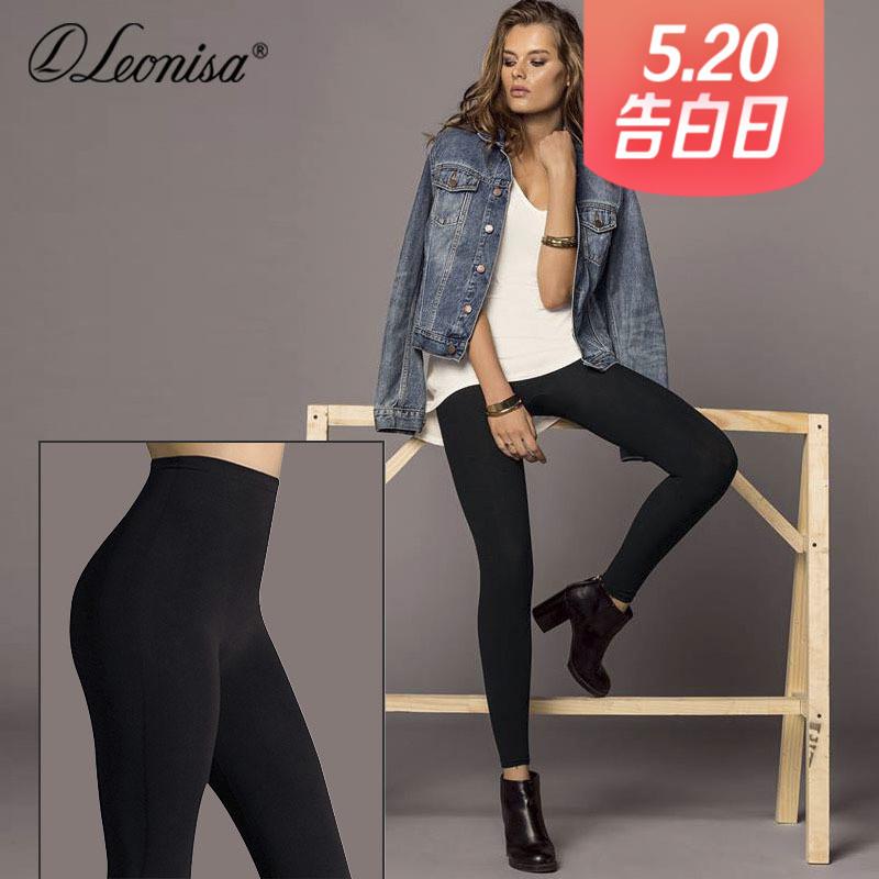 Leonisa美体裤收腿裤女保暖塑腿提臀收腰透气吸汗外穿打底两用裤