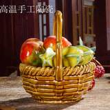 New modern Chinese home living room decorations ornaments Shiwan ceramic creative fruit blue move to open gifts