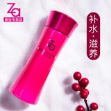 Za/姬芮芯肌密钥乳液125ml补水保湿白皙护肤品化妆品女专柜正品