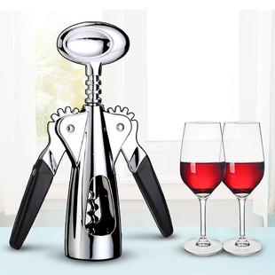 多功能红酒开瓶器 开红酒起子开瓶器 葡萄酒开酒器自动启瓶器家用