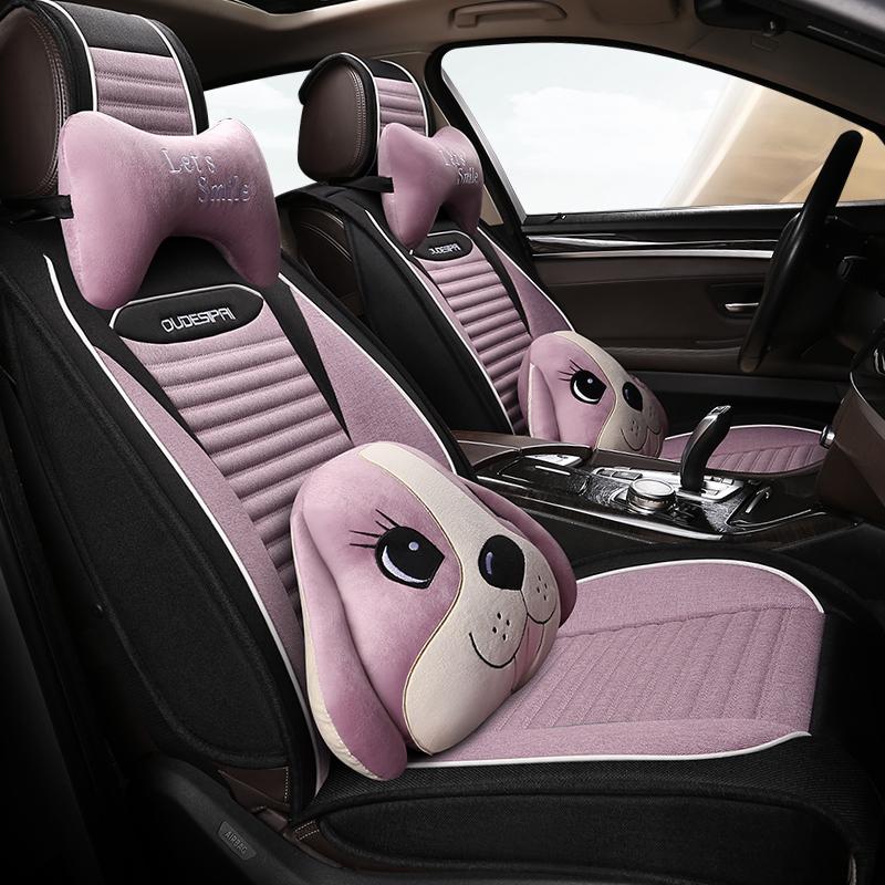 卡通汽车坐垫四季通用布艺座垫新款夏季专用座椅套全包围座套女