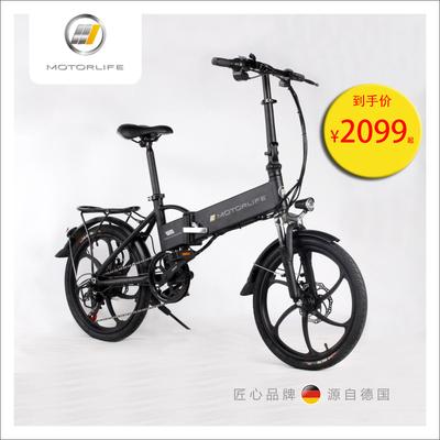 折叠电单车