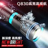 MIKOZE diving flashlight bright flashlight water and land dual-use imported flashlight CREE L2 ultra-long-range