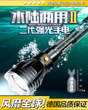 Dive hand electric bright flashlight ultra-bright water and land dual 1198LM waterproof long-range high-power bright light flashlight