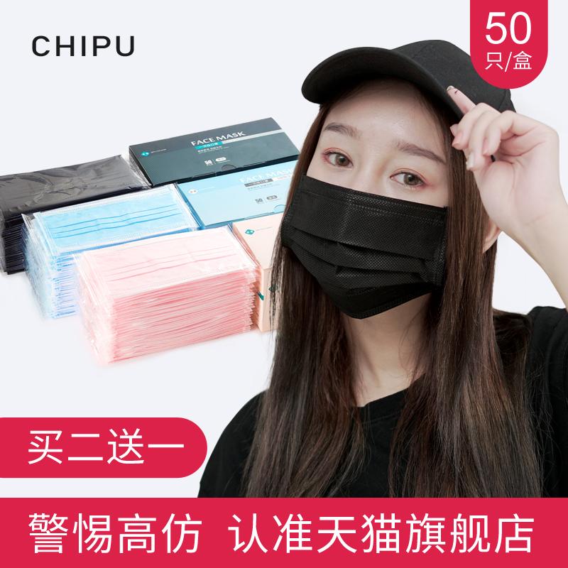 口罩一次性防尘透气男女夏季薄款夏天防晒面罩50只单独包装网红黑