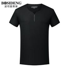 波司登男装夏季新款男短袖T恤衫短袖T恤男士半袖韩版修身休闲上衣图片