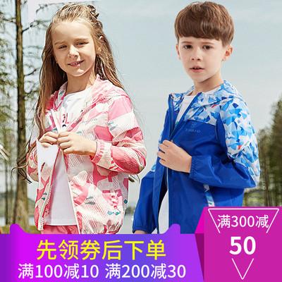 探路者童装胖儿童防晒衣超薄男童中大童拼接外套长袖男孩皮肤衣