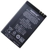 诺基亚NOKIA E66 5330 5530XM 5250 C5-03原装电池BL-4U手机电板