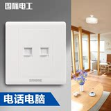 International electrician 86 type wall network socket network cable telephone panel socket two Yabai computer telephone combination