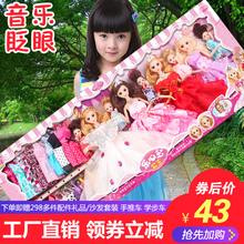 女孩公主布梦想豪宅儿童玩具 迪诺芭比特大礼盒会说话 洋娃娃套装图片
