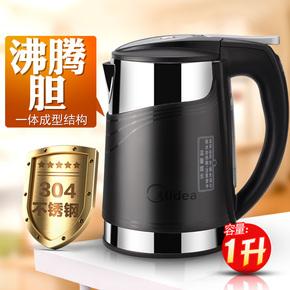 美的饮水机水壶1L沸腾胆MYD/MYL801S-X/802S-X/803S-X/821T加热壶