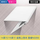 14英寸/15英寸Windows10系统 笔记本电脑上网本 超薄便携学生