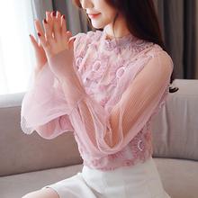 洋气喇叭袖雪纺衫女长袖2019春装新款韩版蕾丝衫很仙的上衣女小衫图片