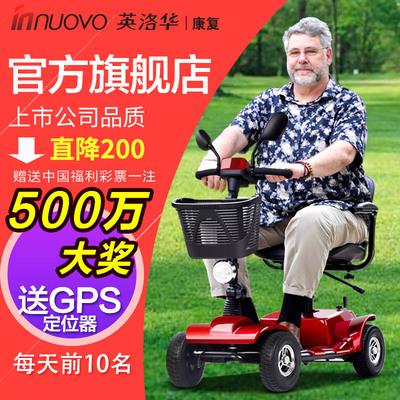 老人四轮 电动代步车