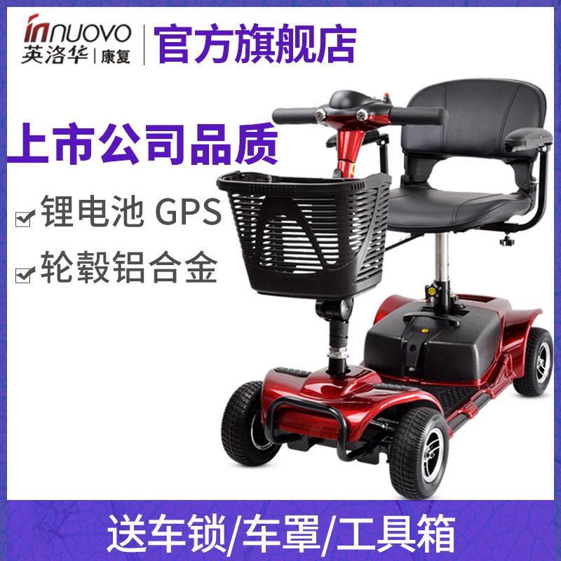 代步车四轮电动车锂电池
