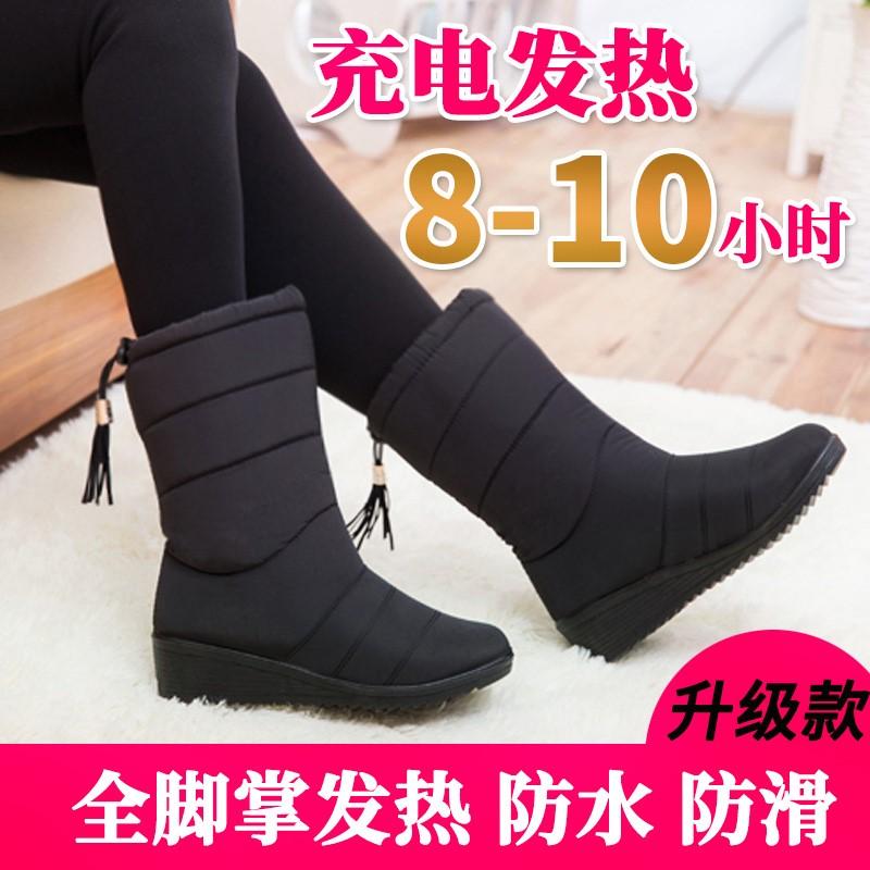 电热鞋充电加热保暖插电暖脚宝电暖鞋充电可行走冬季女雪地靴防水