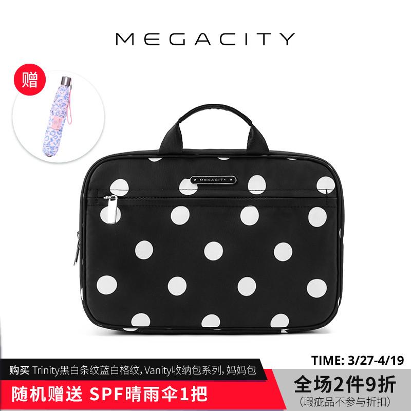 Megacity悠游旅行多功能洗漱包便携拒水收纳女出差旅行化妆包波点图片