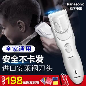 松下理发器电推子家用儿童剃头发推剪自助理发神器自己剪静音婴儿