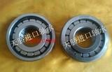 Цилиндрические роликовые подшипники Артикул 582966755102