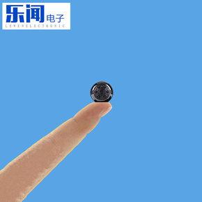 微型摄像机高清红外夜视相机 超小照相机 家用安防监控数码录像机