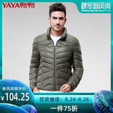 Duck and Duck Men's New Spring Warming Fashion Light Down Dress Men's Short-style Thin Couple's Jacket A-5560