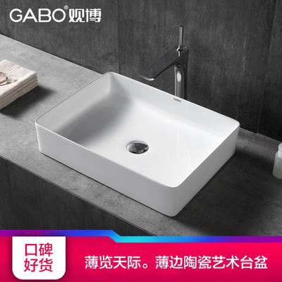 观博台上盆 方形陶瓷台盆艺术盆10400卫生间洗手盆面盆洗漱盆家用