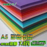Paper-jam color thick hand-made 250g g model DIY hard paper hand-literate card paper 20 sheets