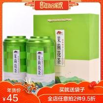 林湖飘雪(严选+大师)组合装茉莉花茶2018新茶特级浓香型茶叶共2盒