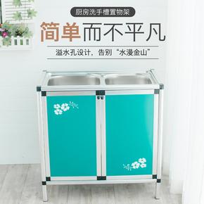 简易组装灶台柜碗柜厨房洗碗台橱柜多功能经济型铝合金水池水槽柜