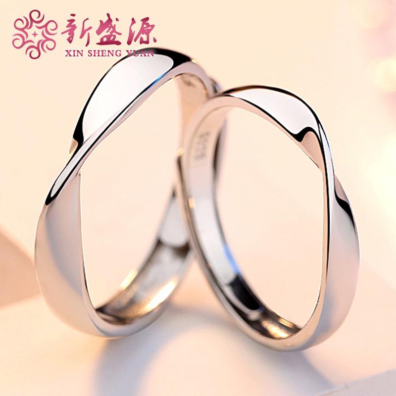 莫比乌斯环纯银情侣一对戒指女日韩简约原创设计情人节礼物送女友