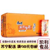 康师傅 茉莉蜜茶250ml*24盒装 整箱 茉莉花茶茶饮料饮品促销批发