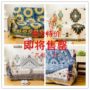 【凡薇家居】北欧双面几何针织沙发巾纯棉盖毯防滑布艺沙发垫线毯