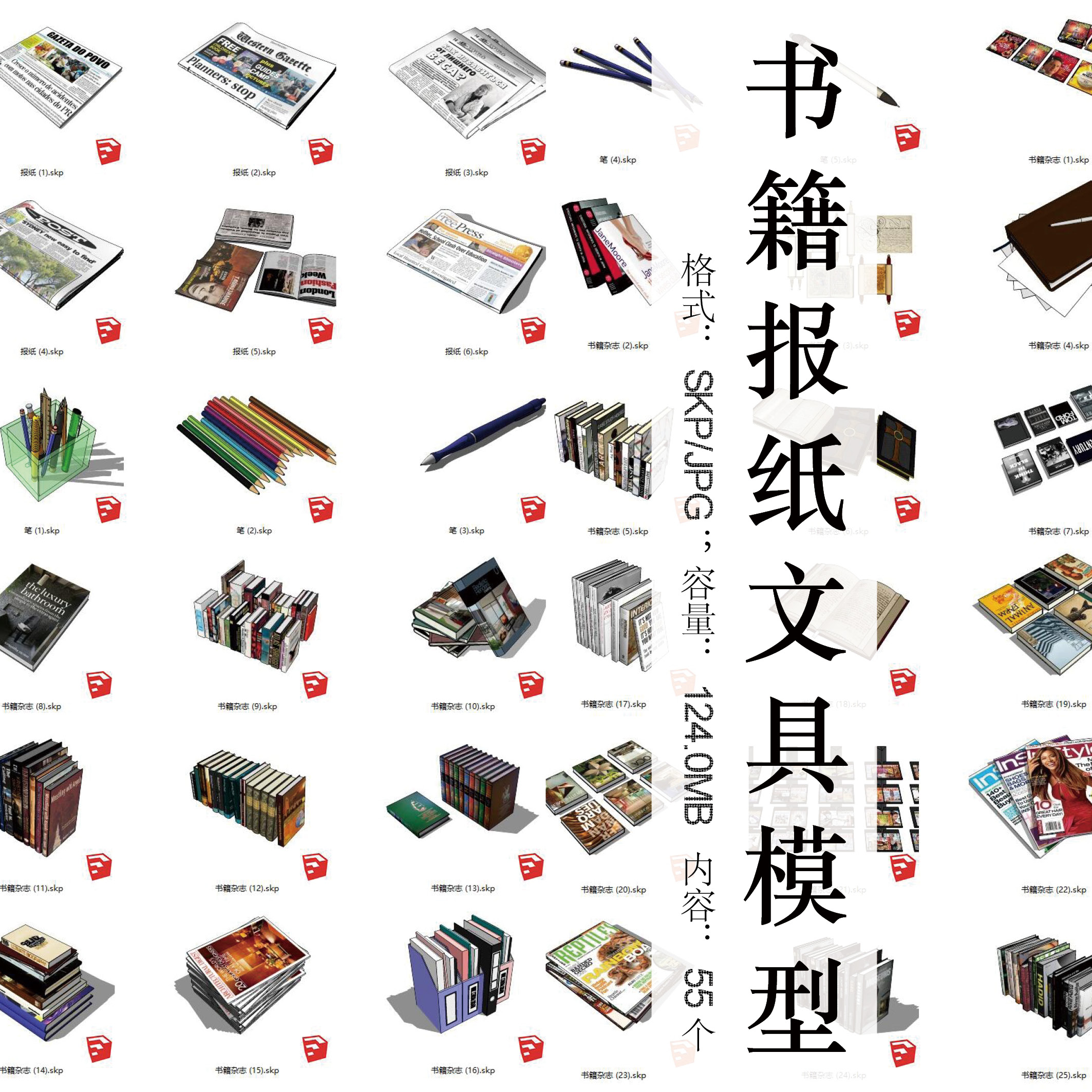 Книги / Журналы Артикул 577039343886