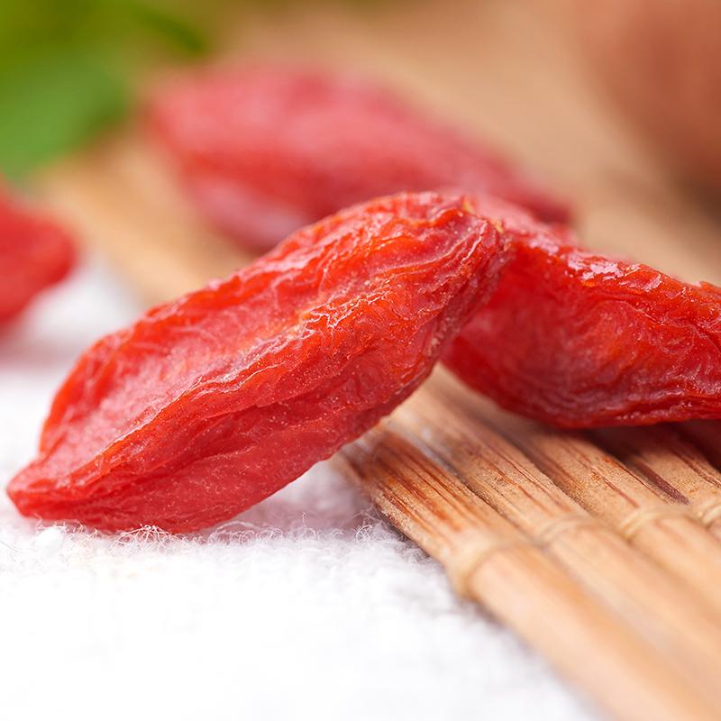 【天天特价】免洗枸杞子多色包装出口红枸杞250g个大味甜125gX2袋