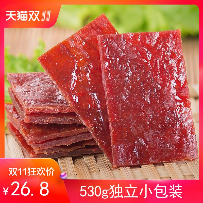 懒熊食尚靖江猪肉脯500g 特产1斤装休闲网红零食品散装整箱猪肉干,网红进口零食猪肉脯