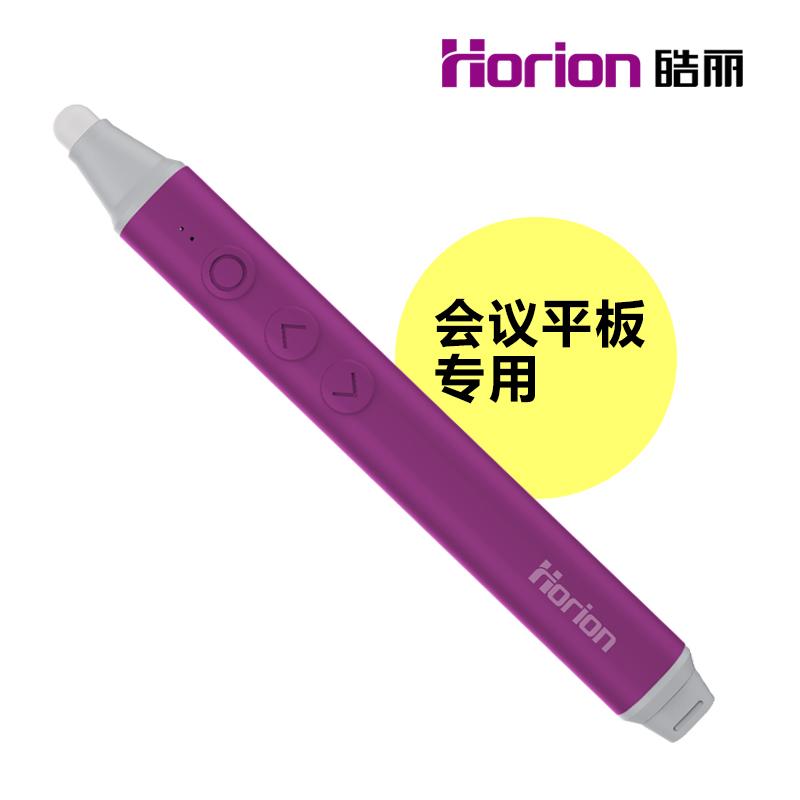 Horion/皓丽HP-2会议平板飞鼠翻页笔智能触控一体机电子白板