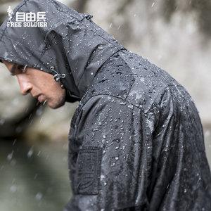 自由兵户外冲锋衣男三合一外套 防水防风登山服 透气加厚秋冬套装