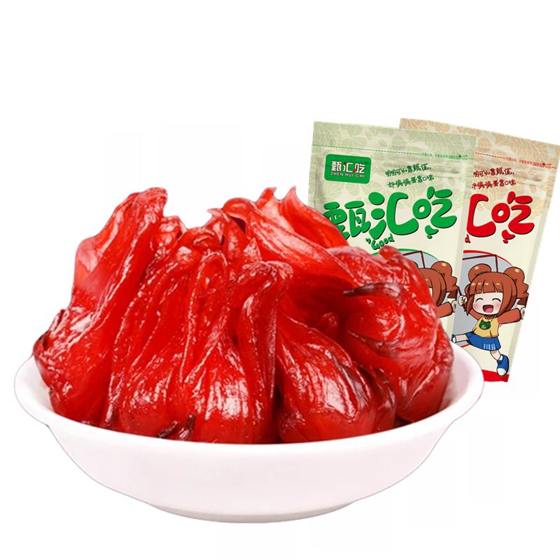 【甄汇吃】玫瑰花脯 凉果 洛神花 酸甜脆爽 玫瑰茄蜜饯500g 包邮