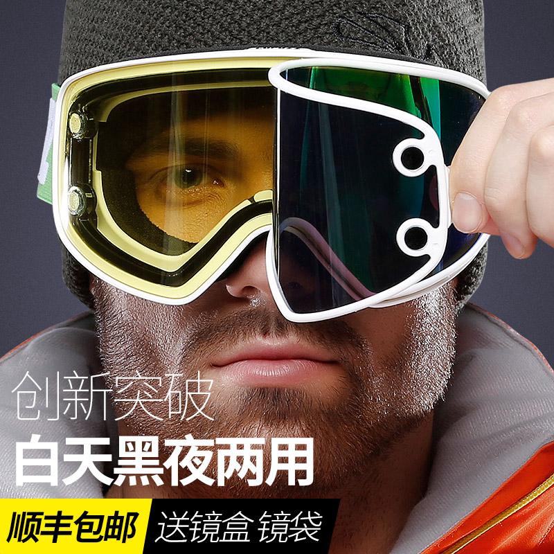 滑雪镜增光
