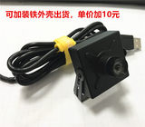 2 million HD IMX291 starlight low illumination 0,0001 LUX high frame rate 60 frame surveillance camera module