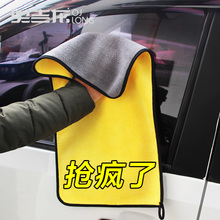洗车毛巾擦车布汽车用品吸水加厚不掉毛玻璃小号超细纤维抹布专用