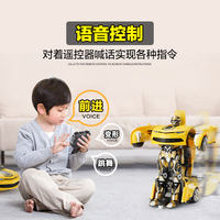 Deformation robot toy King Kong Bumblebee deformation car genuine boy car children's toy car 3-6 years old 5 years old