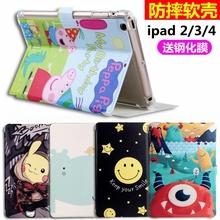 苹果ipad2保护套平板234硅胶壳超薄全包边防摔休眠卡通ipad3皮套