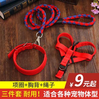 狗链子狗狗牵引绳小型中型大型犬金毛狗背带项圈遛狗绳子宠物用品