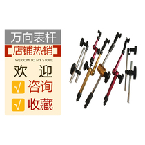 Table rod lever percentile mechanical size Vientiane Table seat magnetic universal table sitting rod bracket and accessories