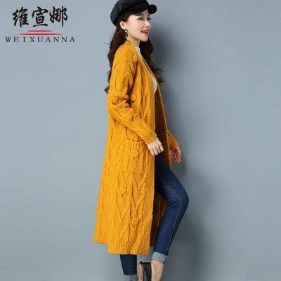 秋冬加长加厚款针织开衫女长款过膝粗线麻花毛衣外套冬天外搭长衫